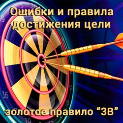 goals-253