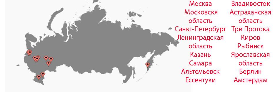 AAA-etiket-russia